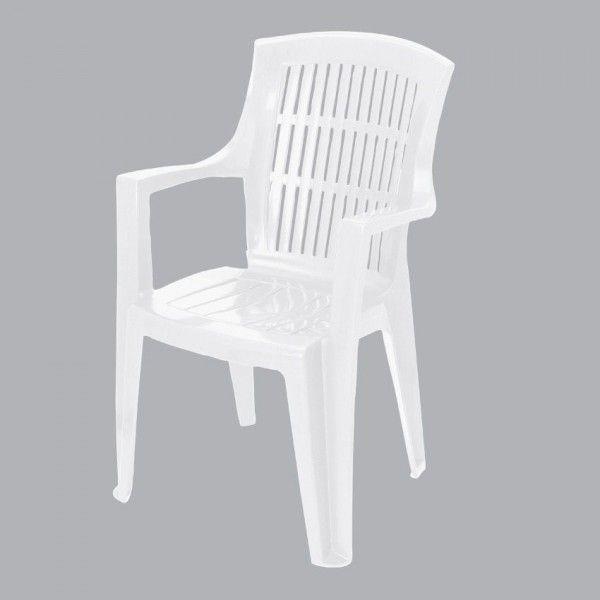 chaise et fauteuil de jardin eminza. Black Bedroom Furniture Sets. Home Design Ideas