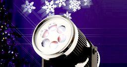 Nos projecteurs lumineux
